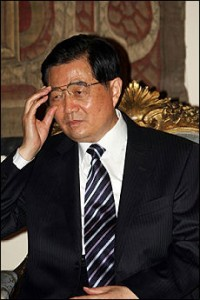 Xu Jintao