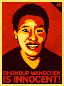 Dhondupwangchen